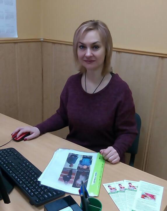 Демидова Лариса Николаевна