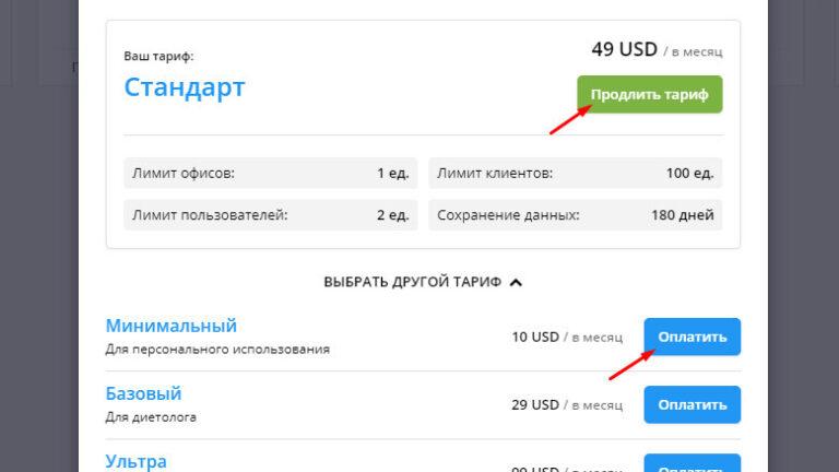 Мы запустили систему автоматизированого приема платежей