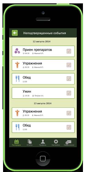 description-phone-front